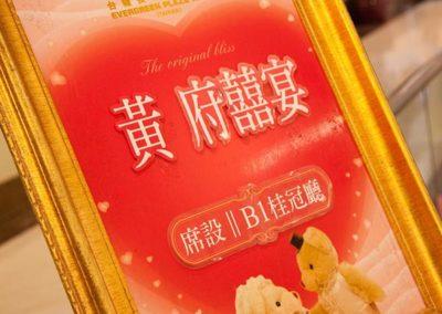 台南TOUCH婚紗-婚禮記錄040